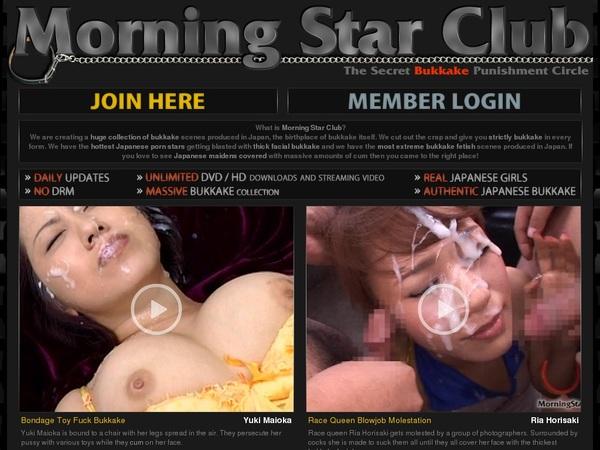 Morning Star Club Buy Points